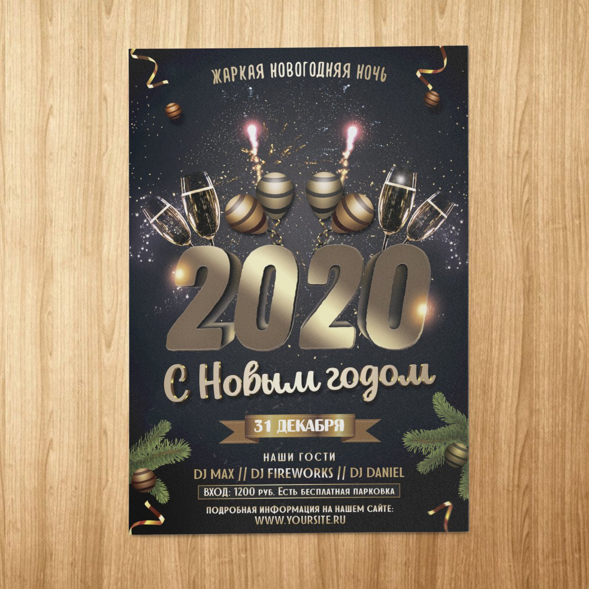 2020 New Year Premium Flyer Template PSD