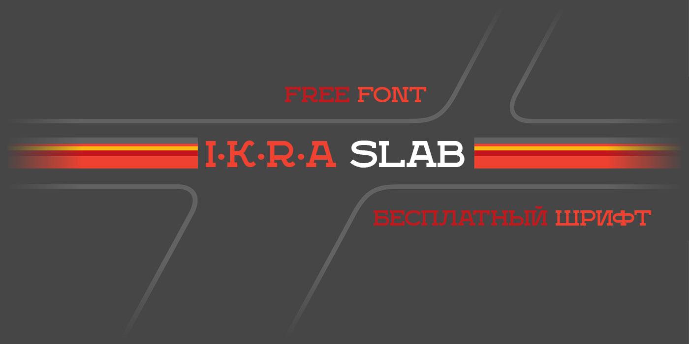 Шрифт Ikra Slab кириллица и башкирский язык