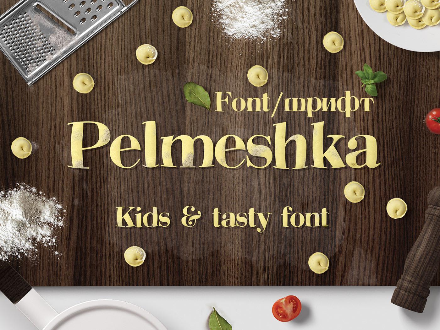 Font шрифт Pelmeshka скачать