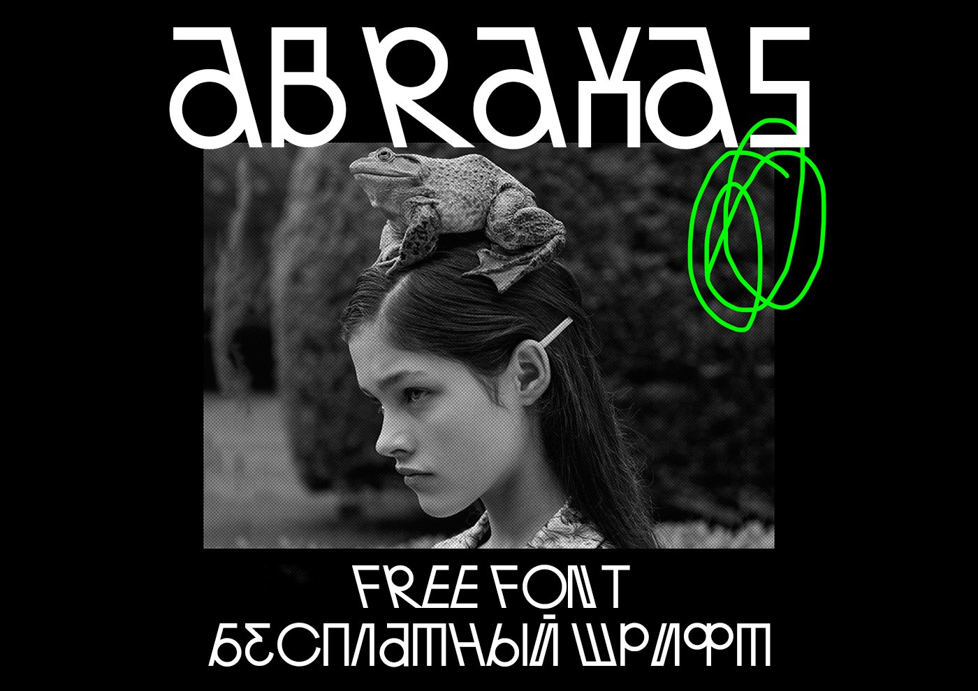 Шрифт Abraxas скачать