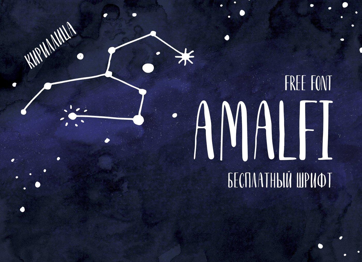 Шрифт Amalfi Cyrillic