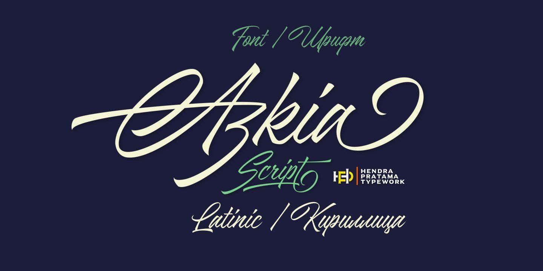 Шрифт Azkia Script Cyrillic
