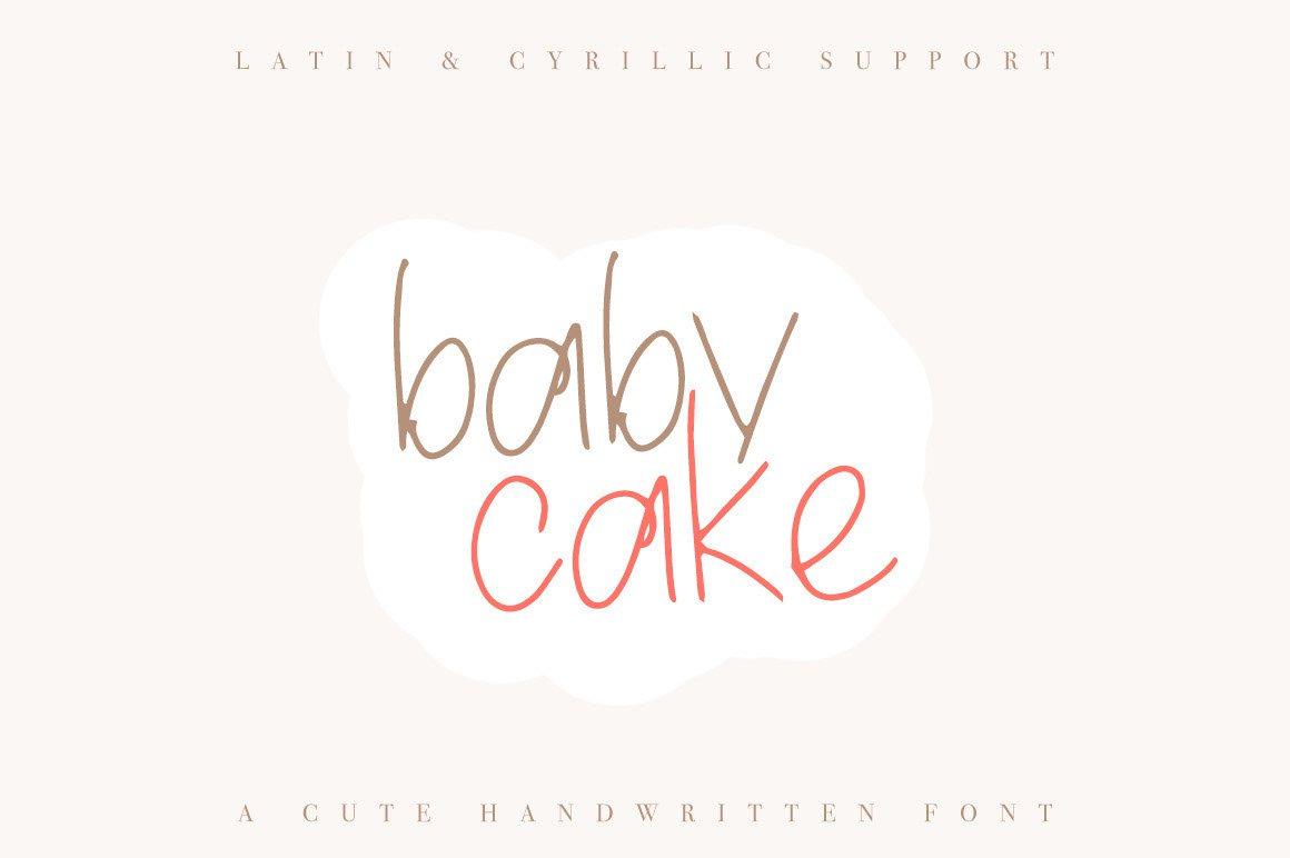 Шрифт Baby Cake Cyrillic