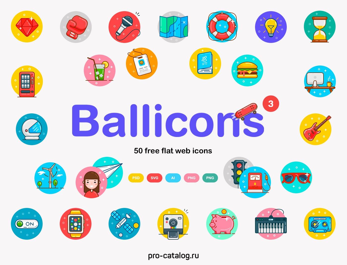 Ballicons 3 - 50 free flat web icons