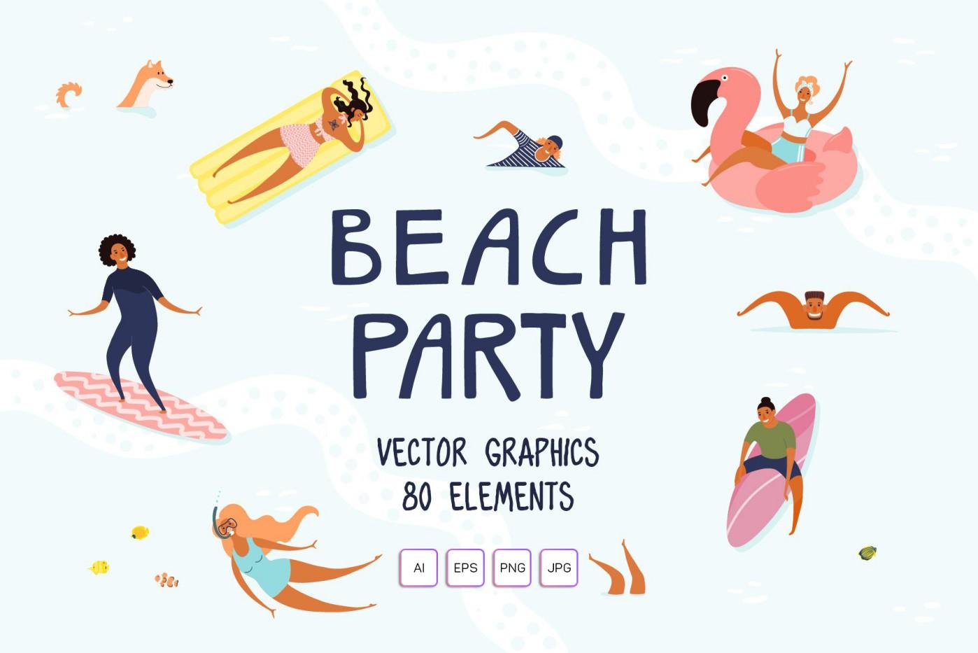 Beach Party, Summer Vector Art | Летняя векторная иллюстрация, пляжная вечеринка