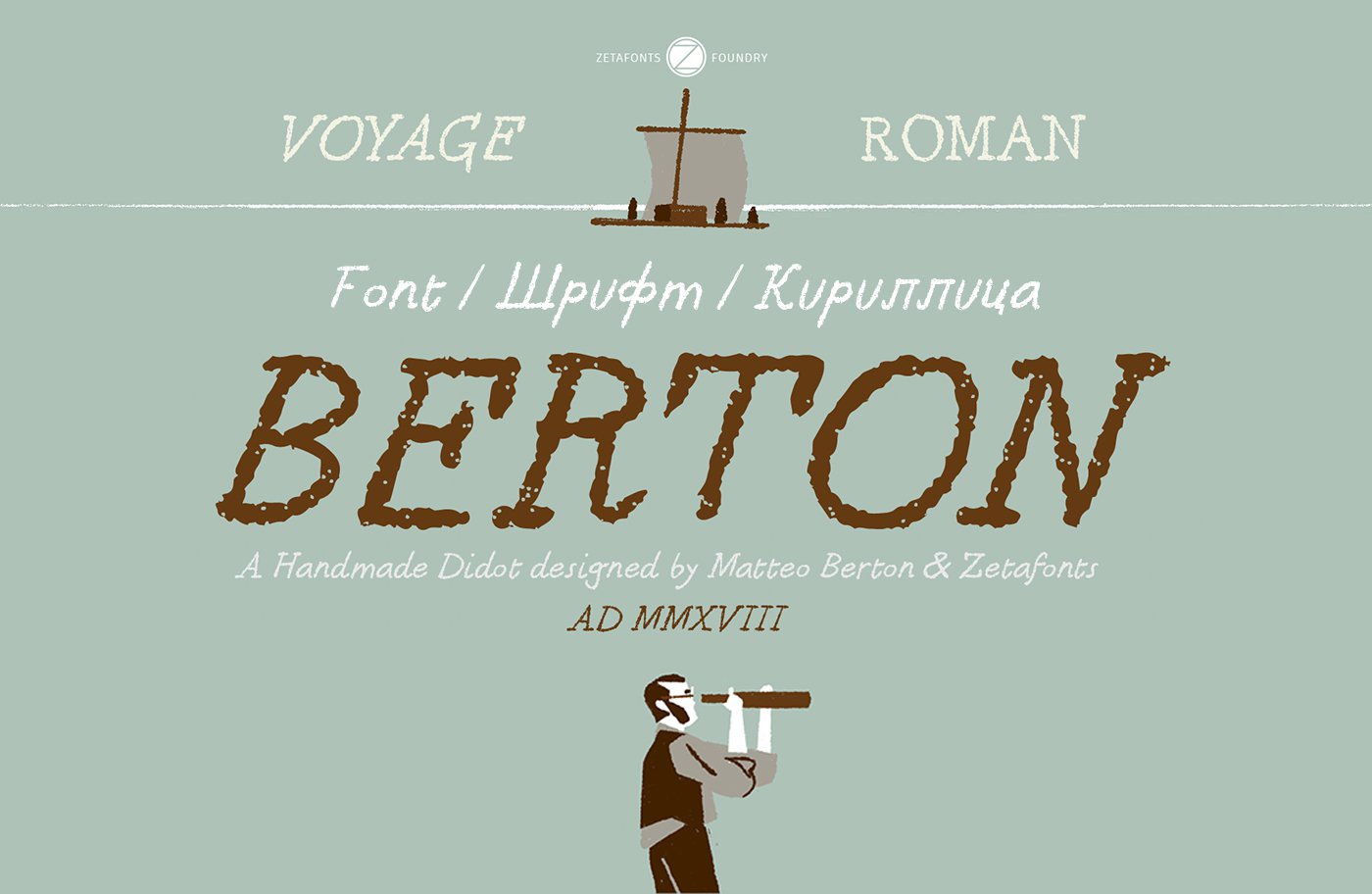 Шрифт Berton Cyrillic