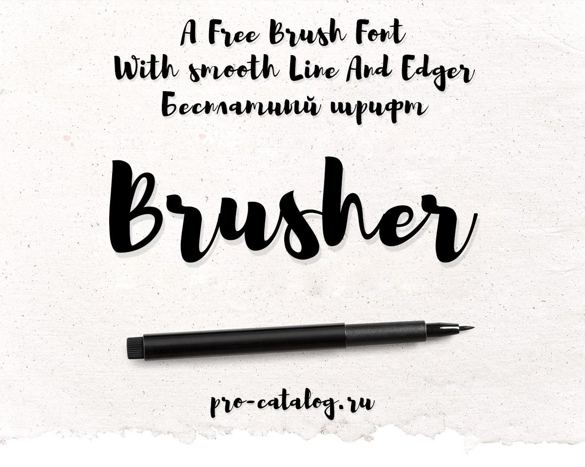Font Brusher  | Шрифт Brusher скачать