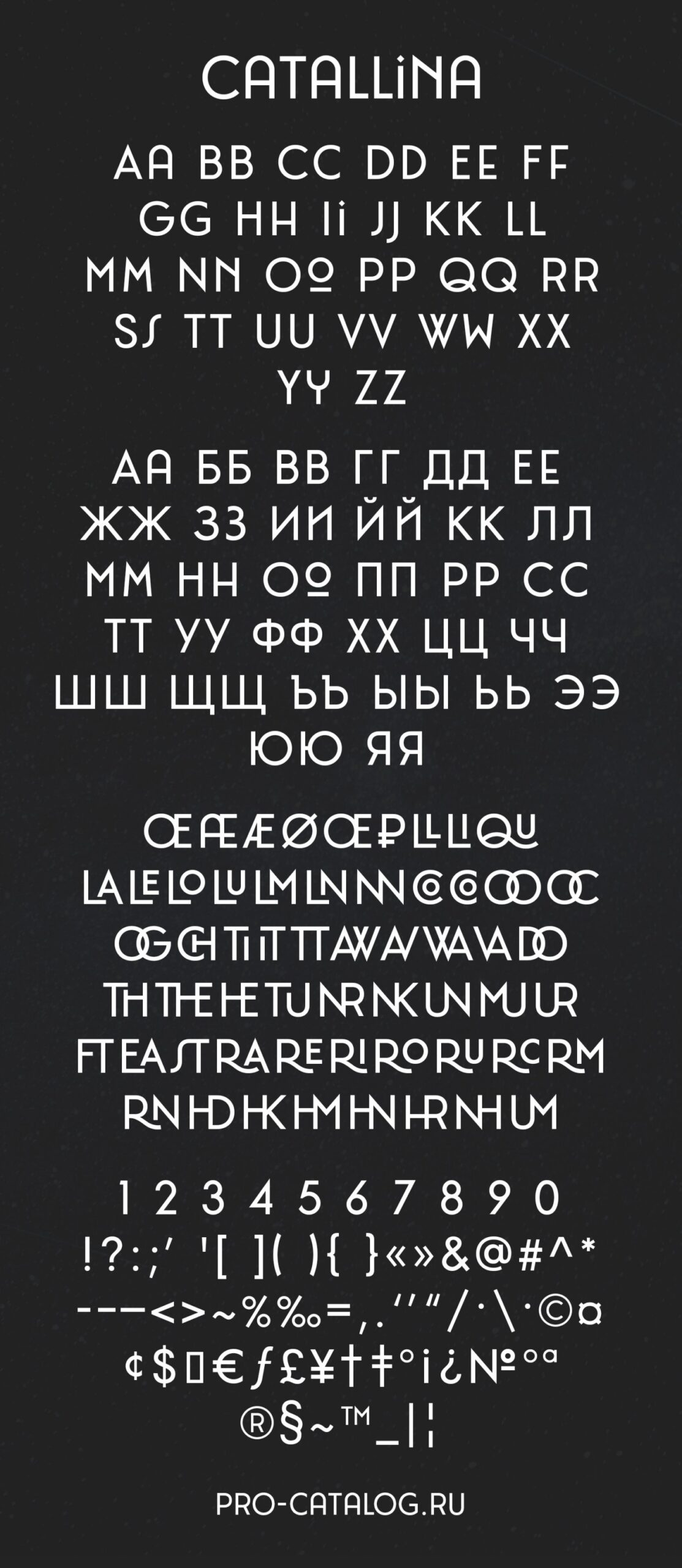 Шрифт Catallina Cyrillic