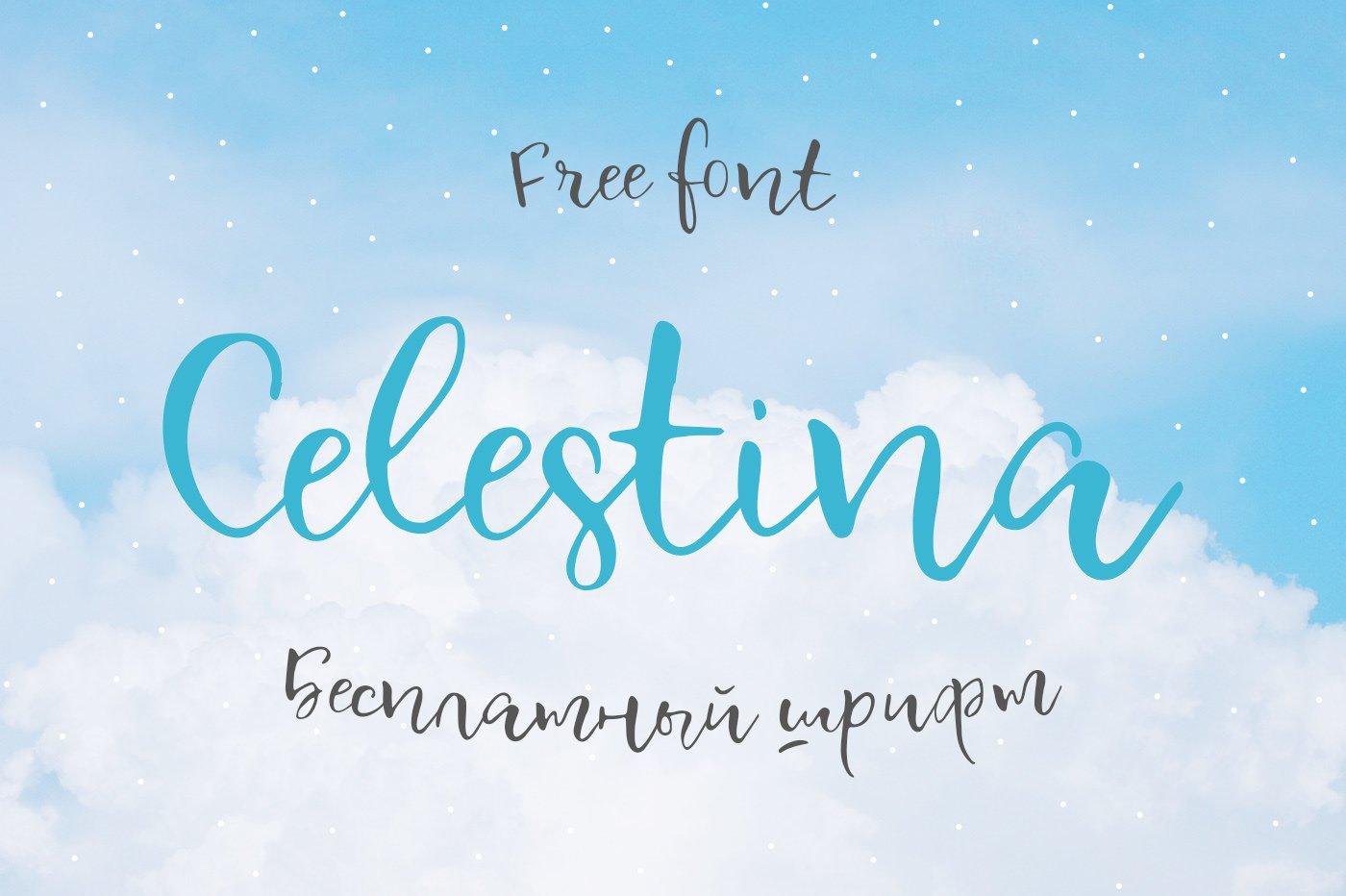 Шрифт font Celestina скачать бесплатно