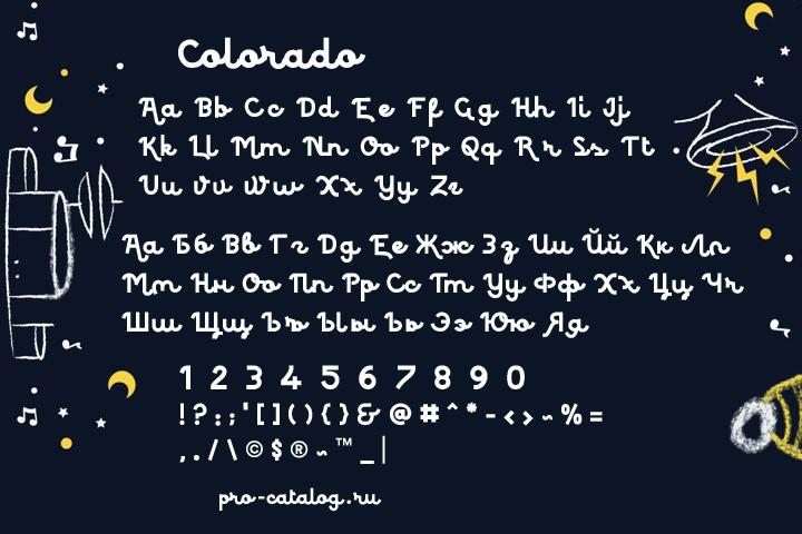 Шрифт Colorado Cyrillic
