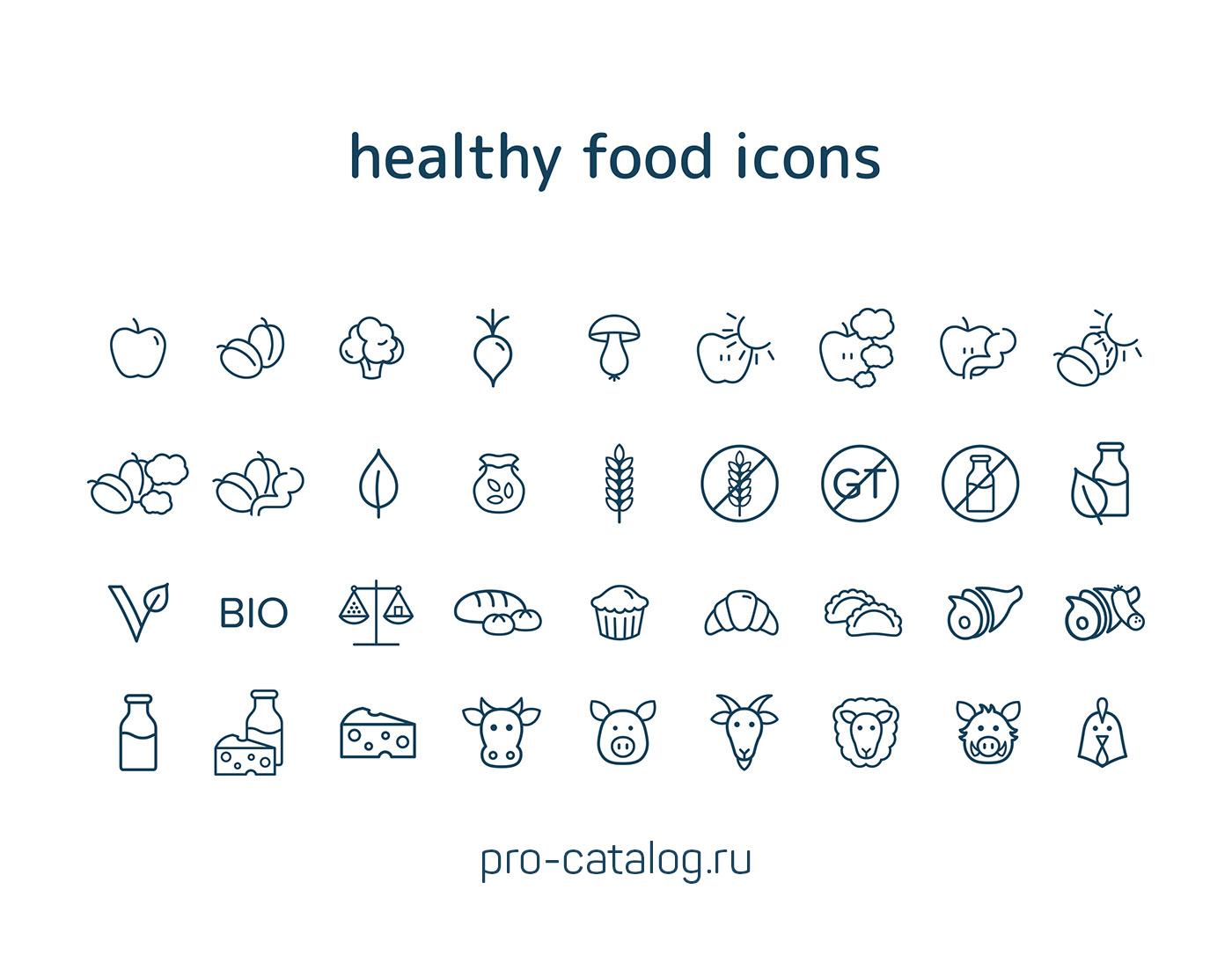 Free Healthy Food Icons скачать бесплатно