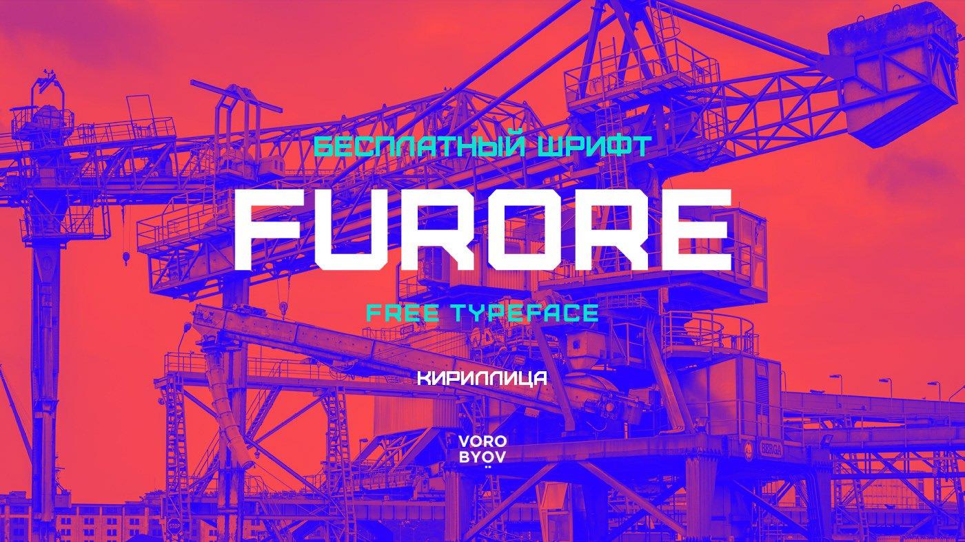 Шрифт Furore с кириллицей скачать