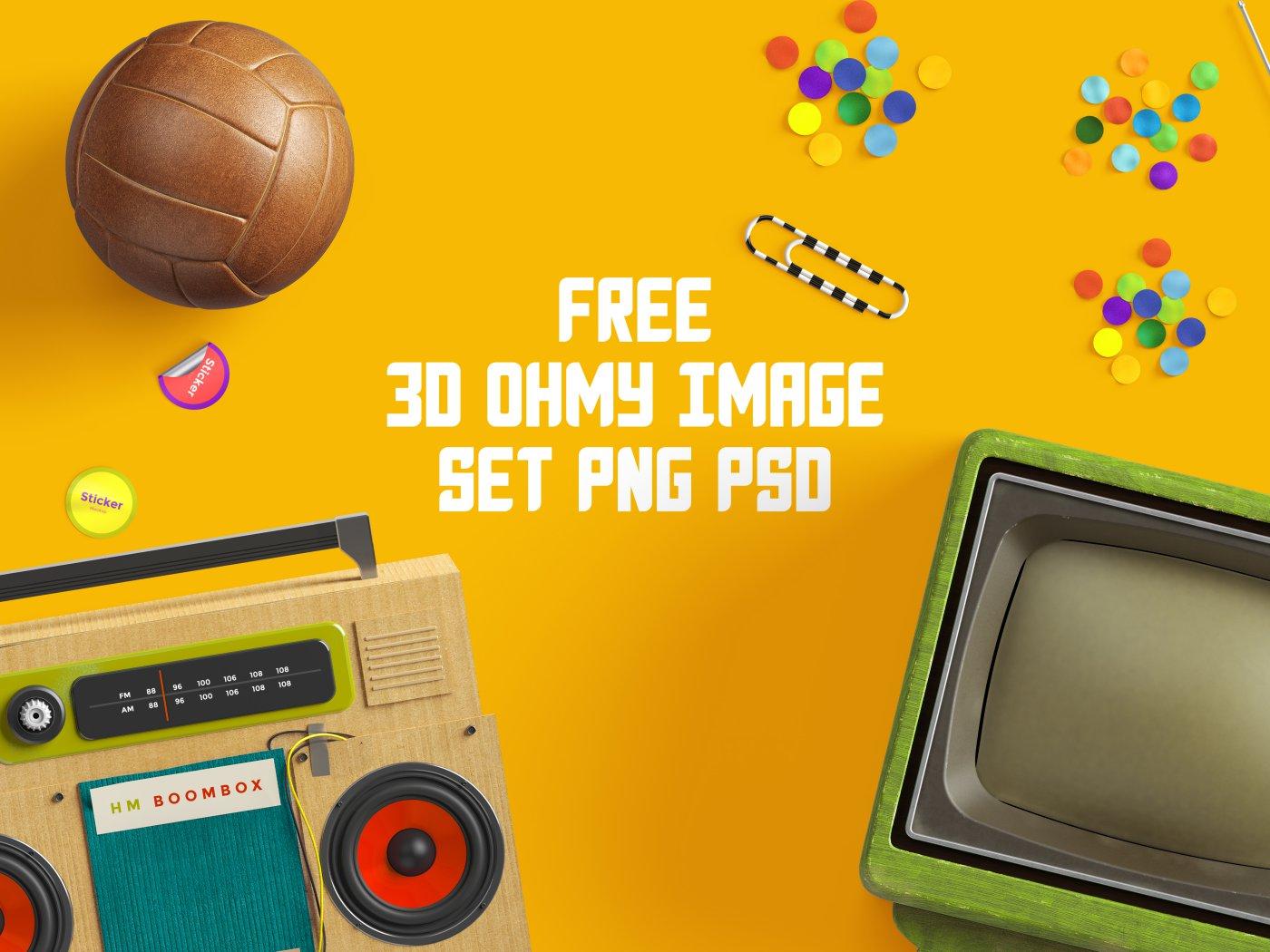 Free 3d OhMy Image set png psd растровый клипарт