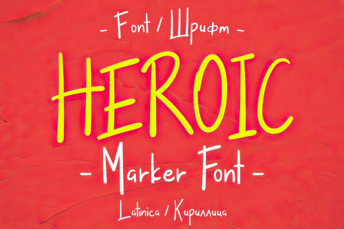 Шрифт Heroic Cyrillic