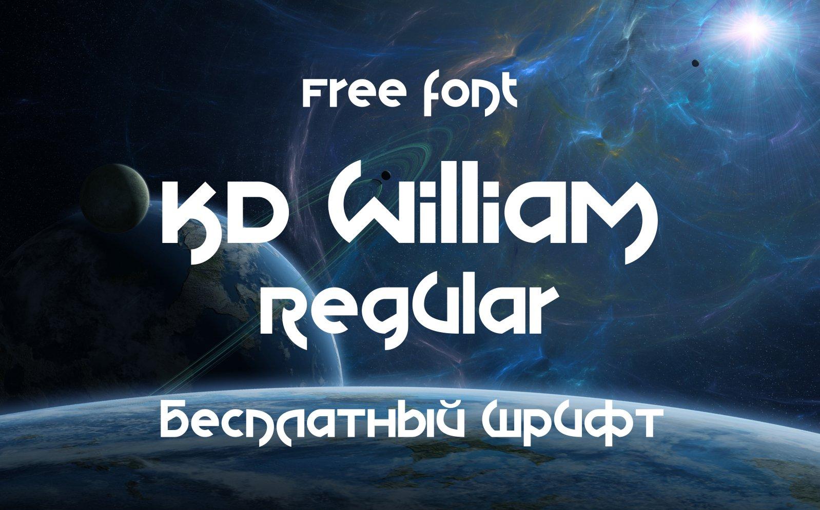 Шрифт KD William скачать