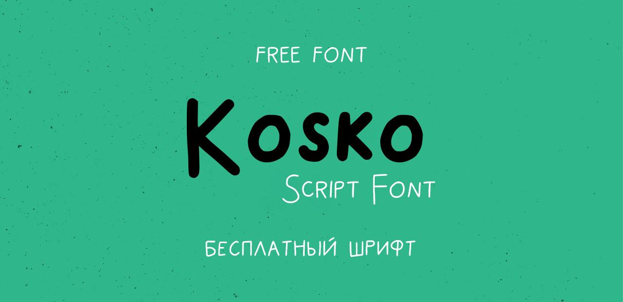 Шрифт Kosko Script Font скачать