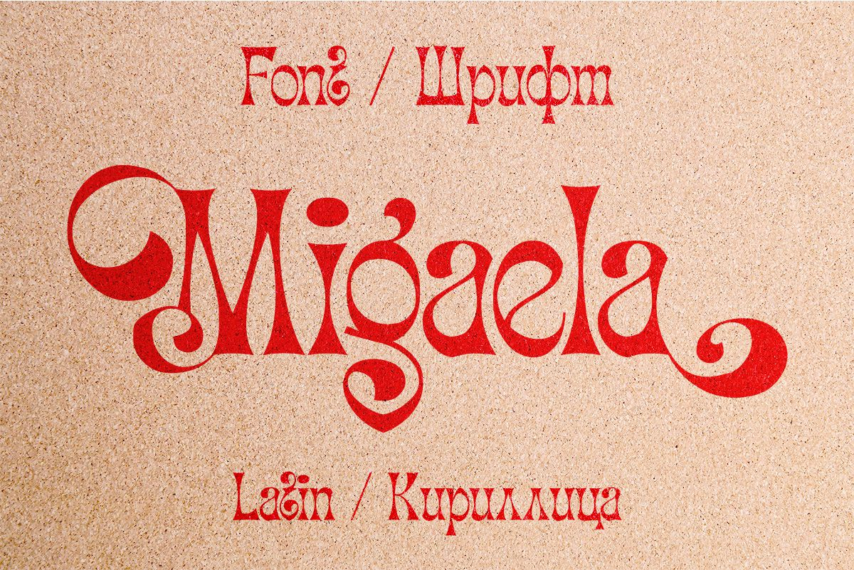 Шрифт Migaela Cyrillic