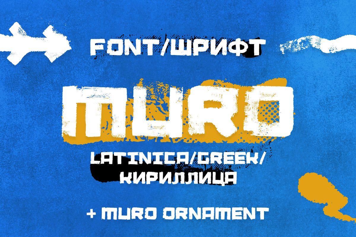 Шрифт Muro Cyrillic