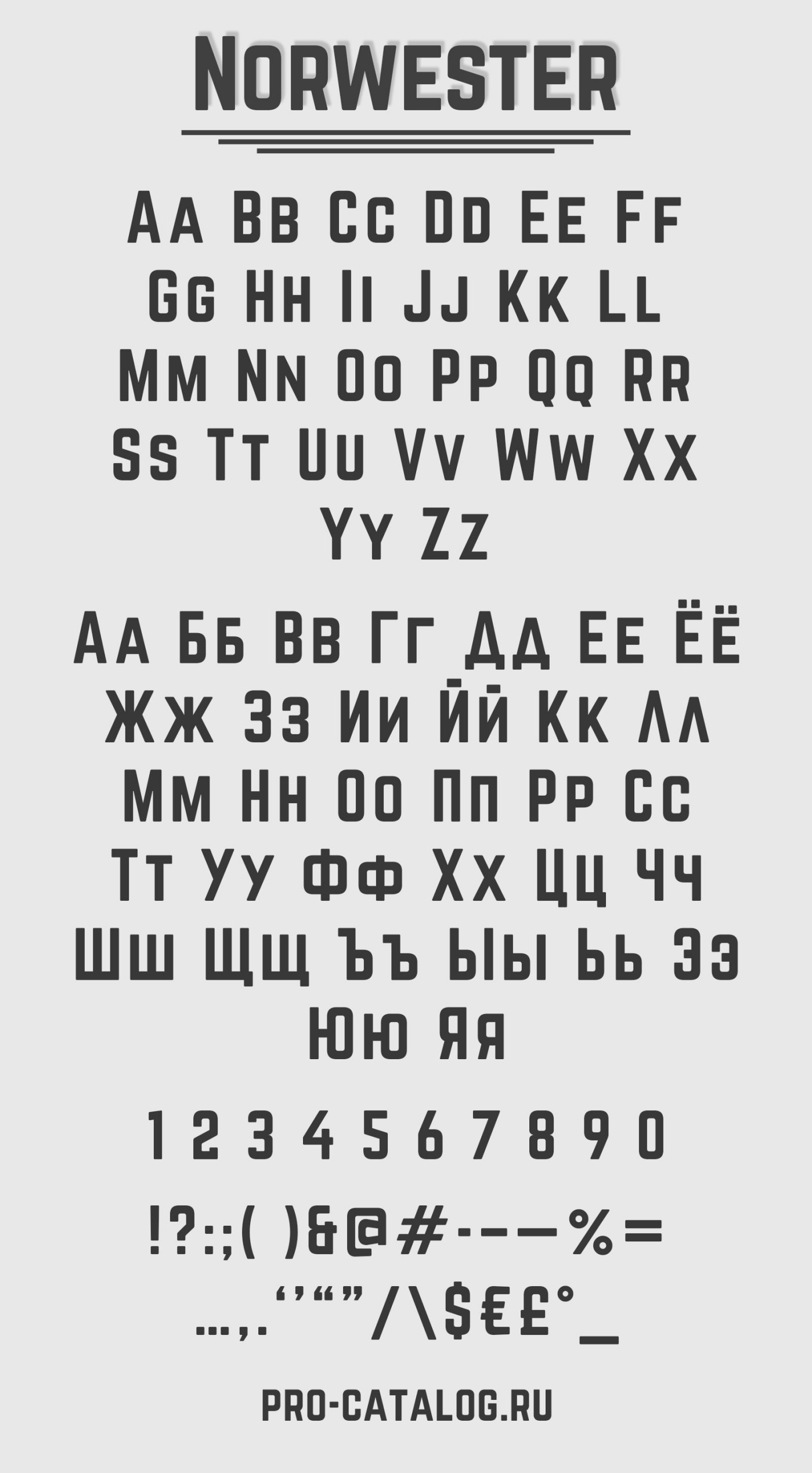 Шрифт Norwester Cyrillic