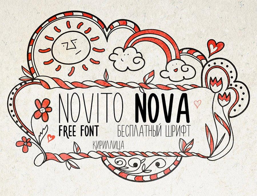 Шрифт Novito Nova с кириллицей скачать