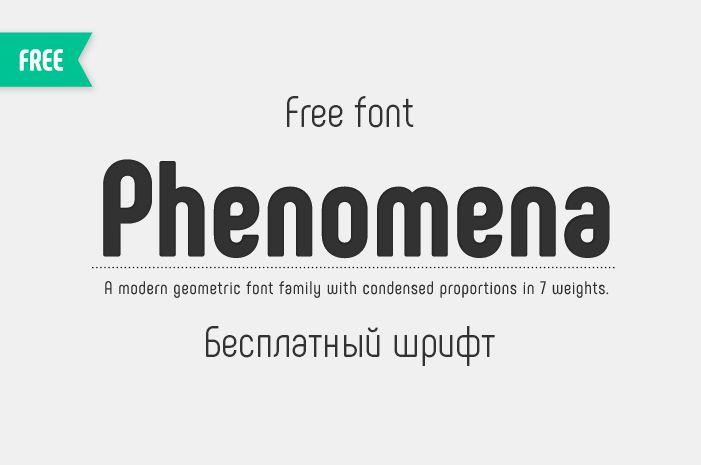 Шрифт Phenomena Cyrillic