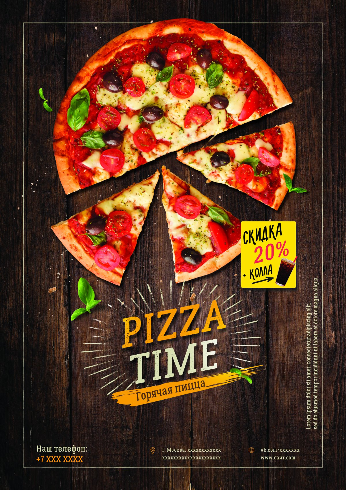 Free Hot Pizza Flyer PSD Template