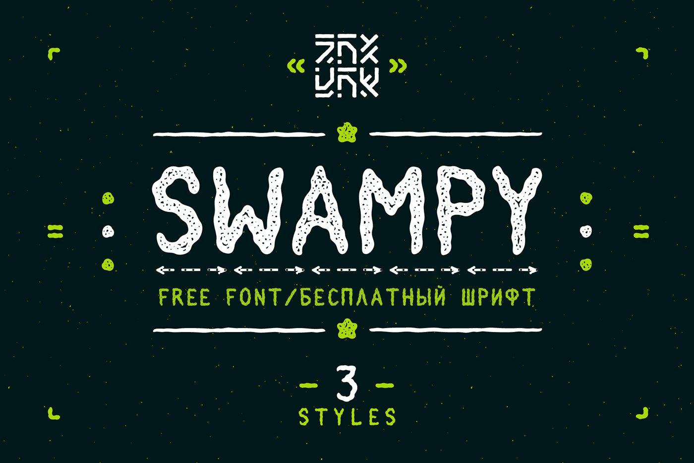 Шрифт Swampy 3 стиля с кириллицей скачать