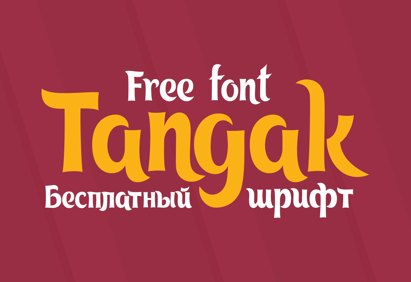 Шрифт Tangak с кириллицей
