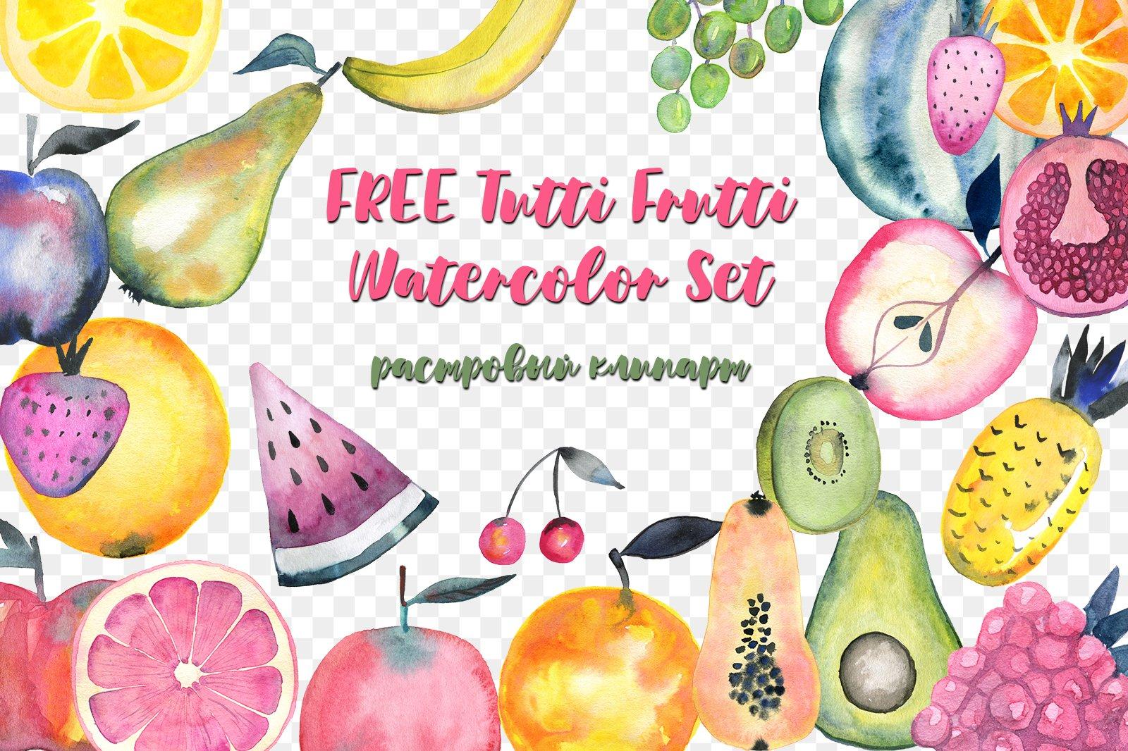 FREE Tutti Frutti Watercolor Set растровый клипарт скачать бесплатно