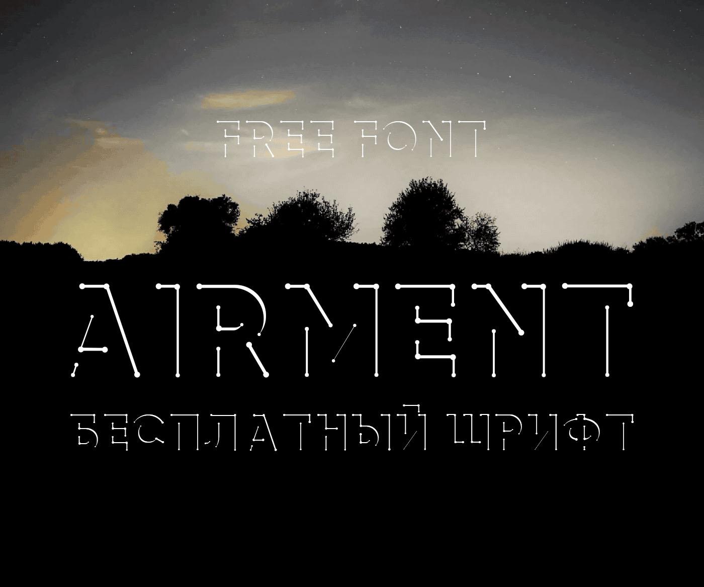 шрифт airment скачать