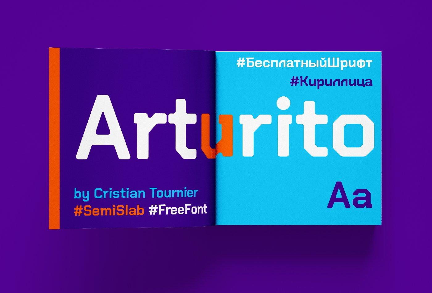Шрифт Arturito Cyrillic