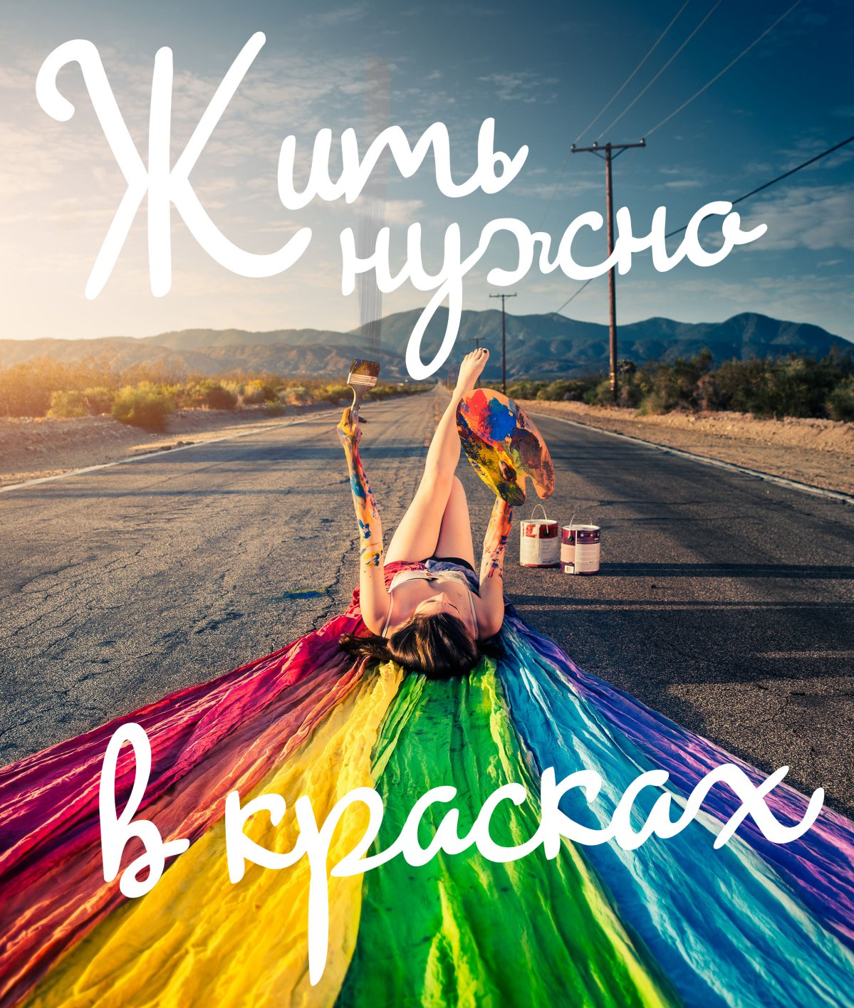 Шрифт Beauty Rains Cyrillic