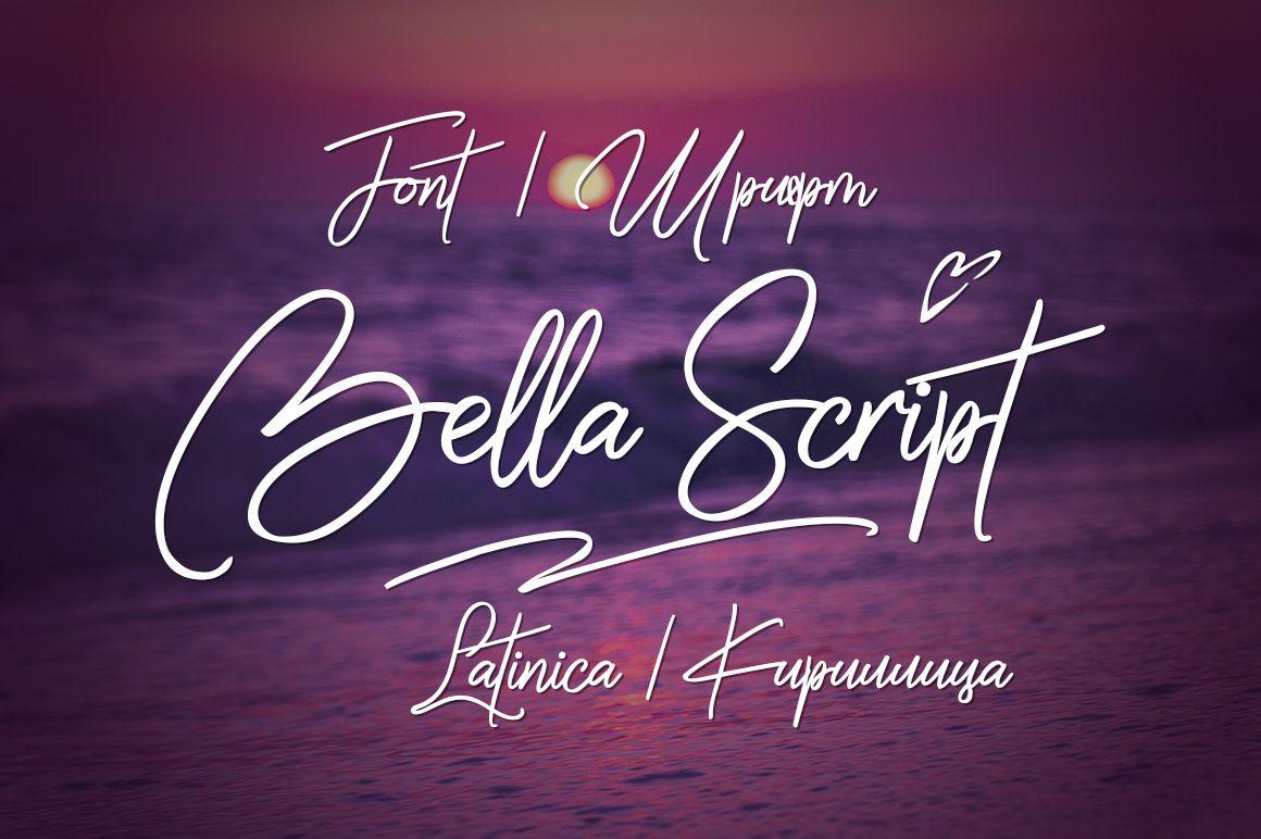 Шрифт Bella Script Cyrillic