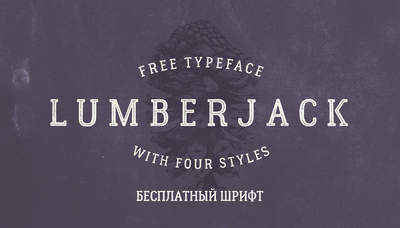 Шрифт font Lumberjack скачать