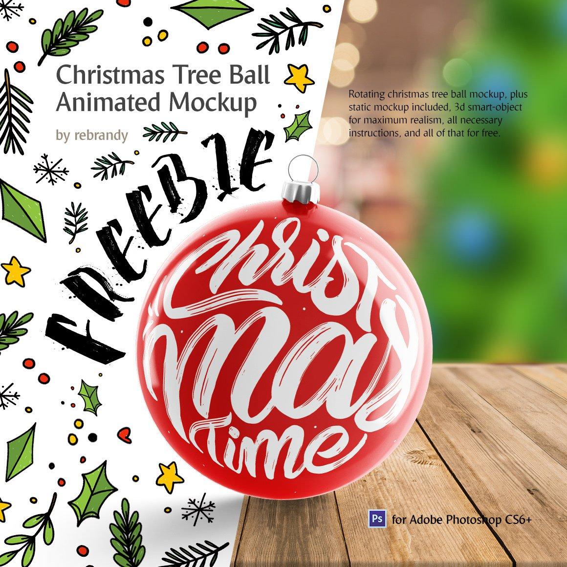 Christmas Tree Ball Animated Mockup PSD
