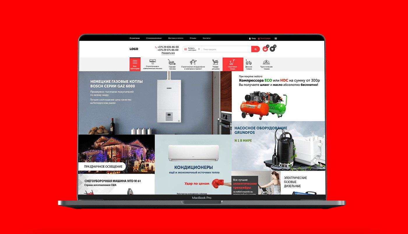 E-commerce website free psd