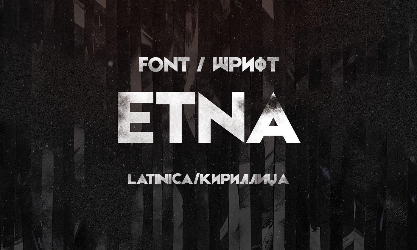 Шрифт Etna Cyrillic