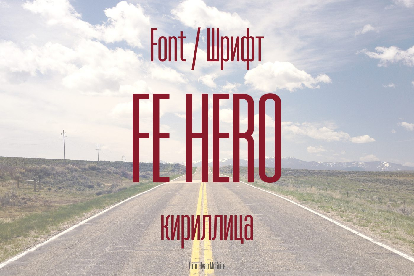 Шрифт FE Hero Cyrillic