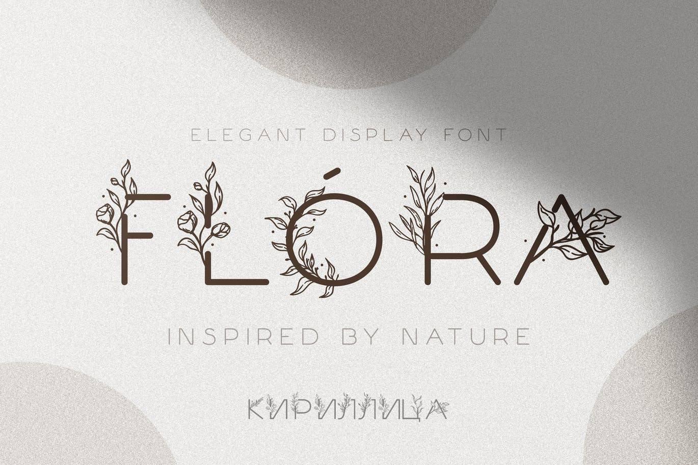 Шрифт Flora Cyrillic