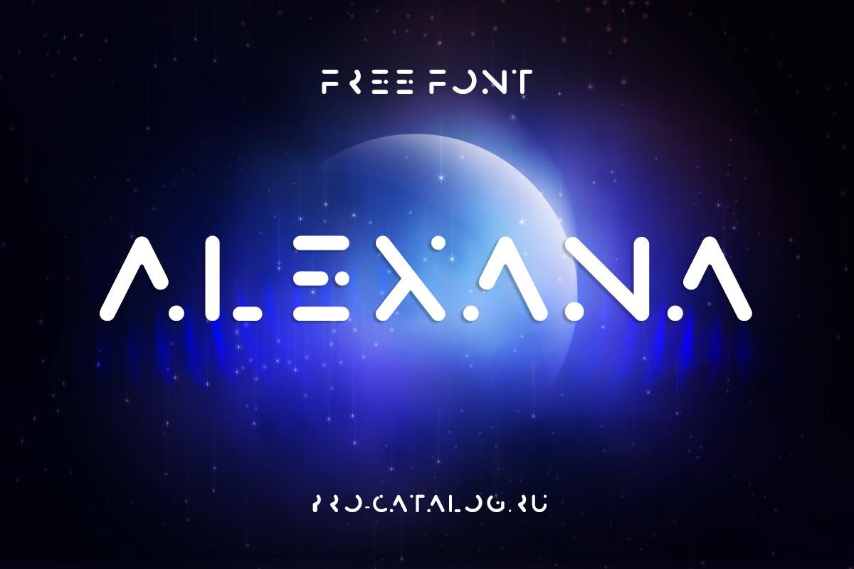 Футуристический шрифт Аlexana
