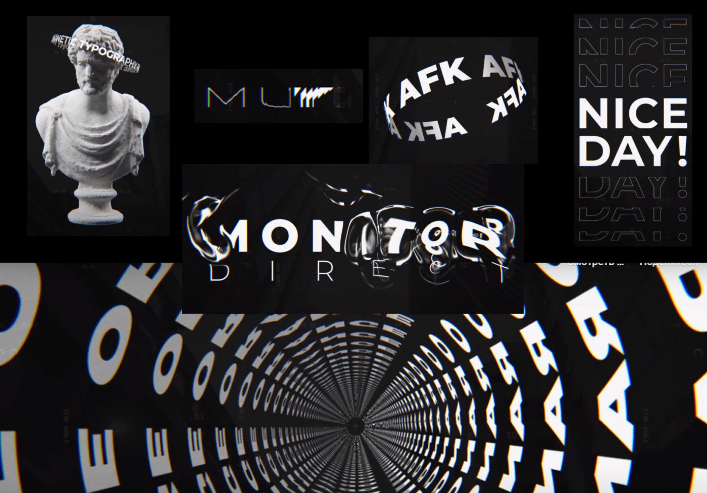 Free Kinetic Typography Pack AE