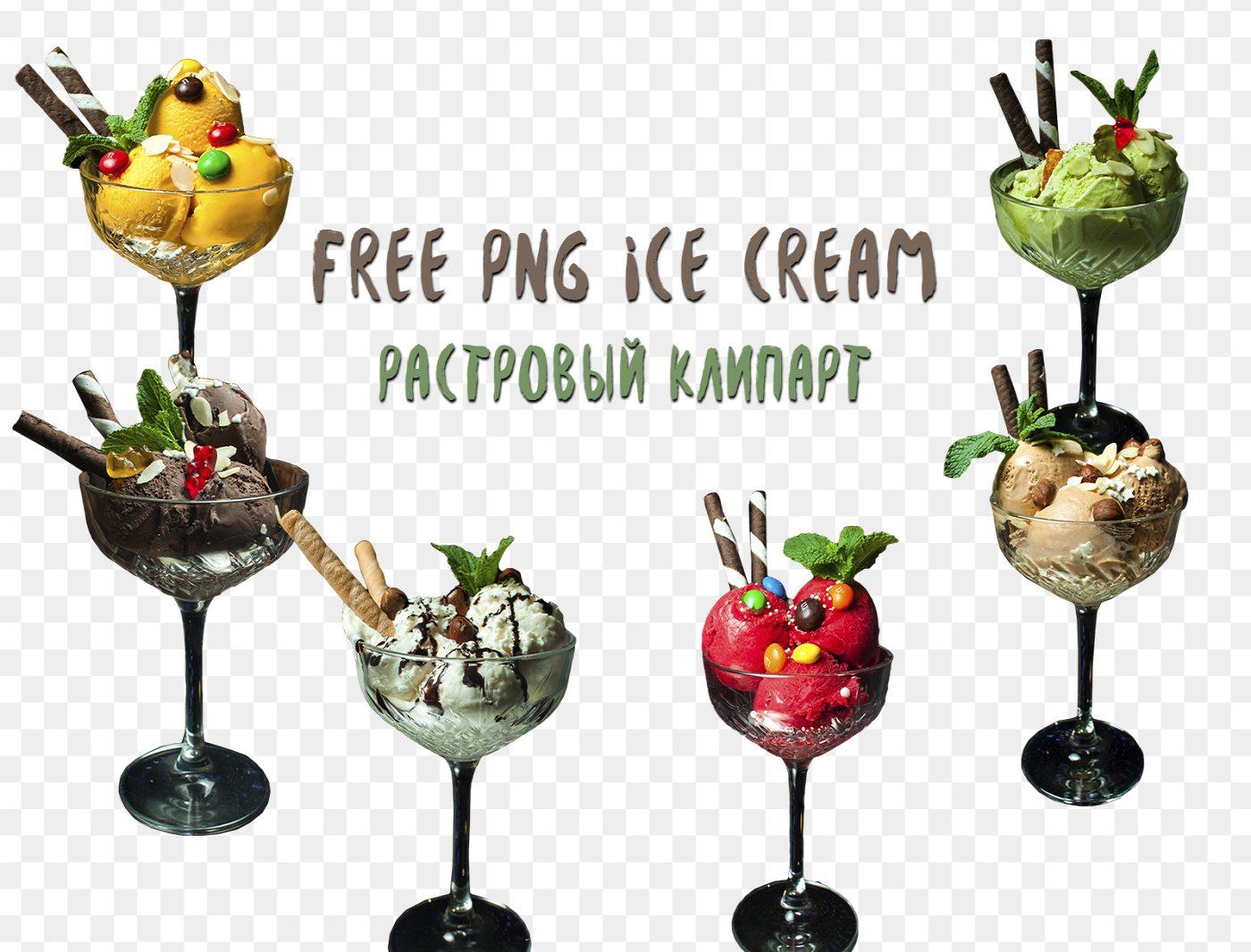 FREE PNG Ice Cream