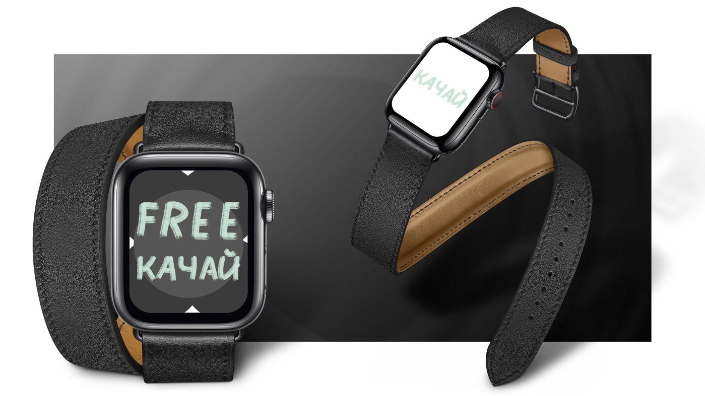 Free PSD Apple Watch Series 5 black mockup