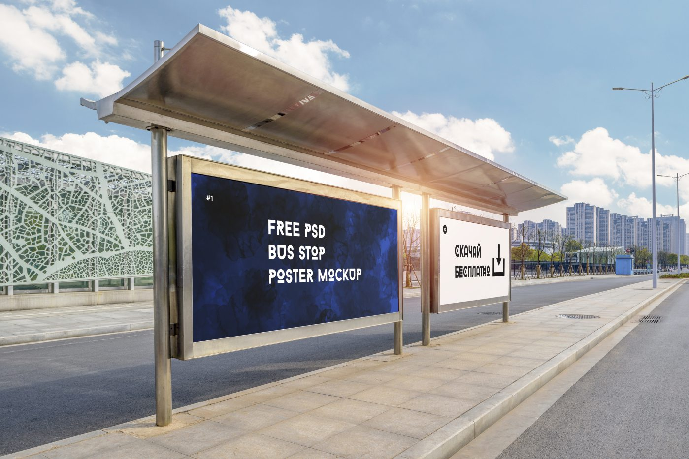 Free PSD Bus Stop Poster Mockup