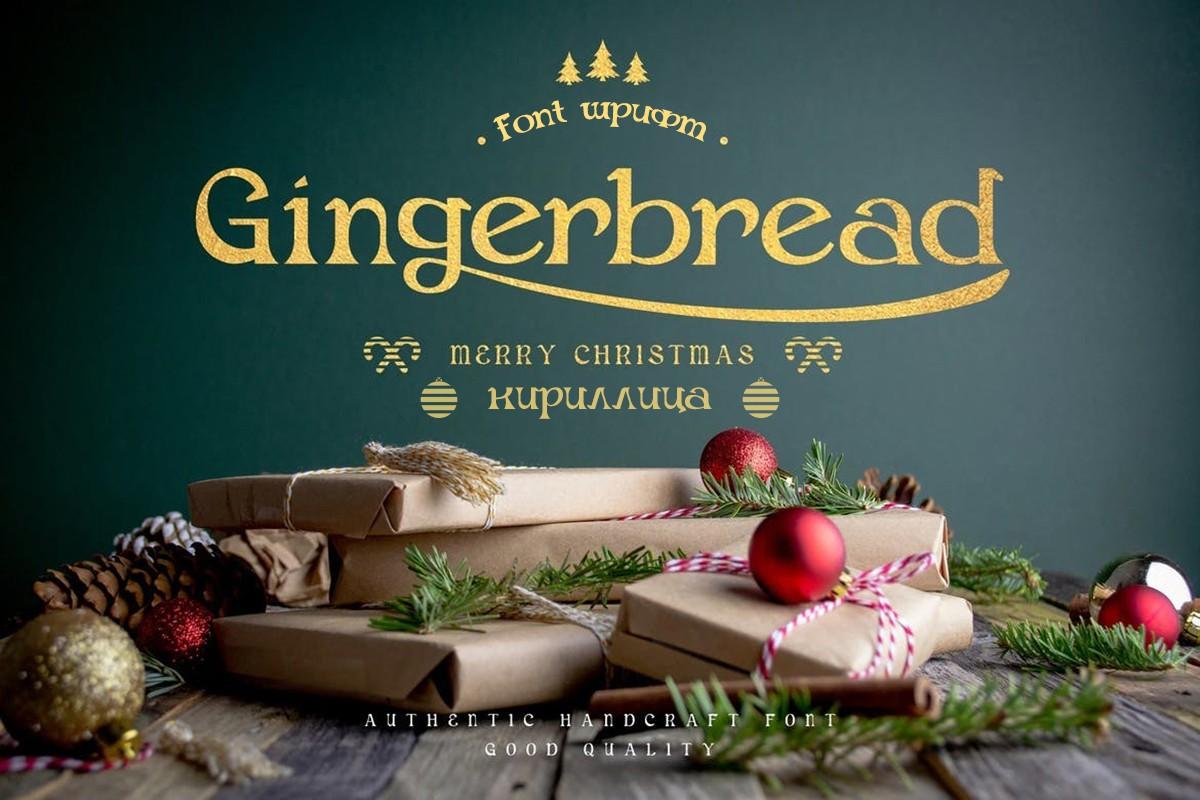 Шрифт Gingerbread Cyrillic