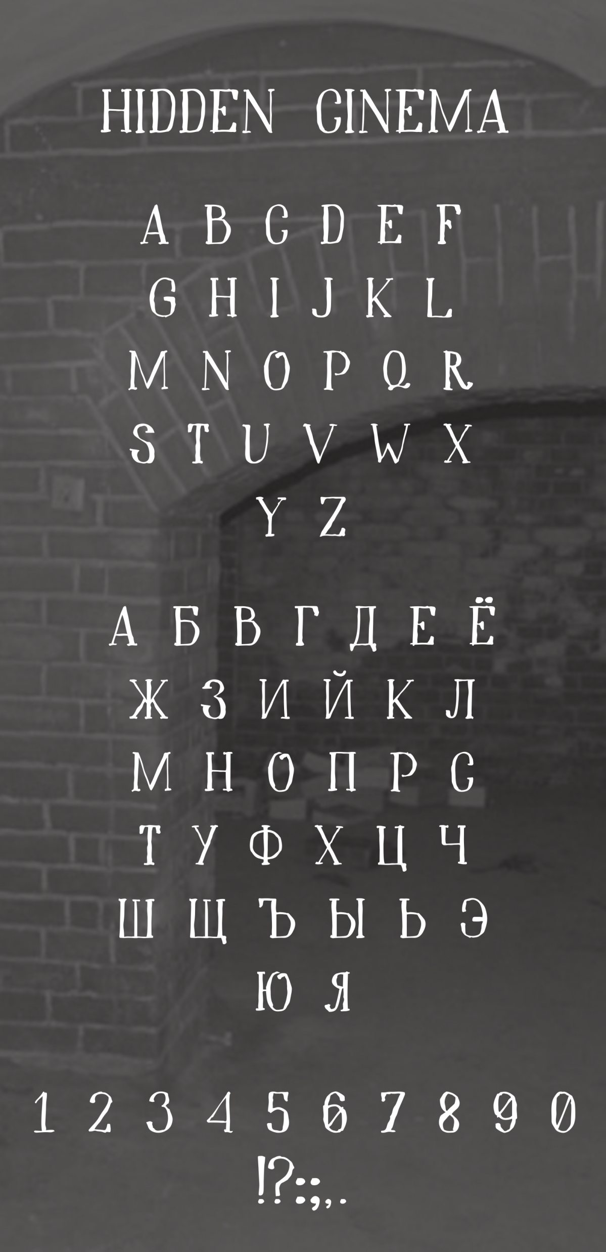 Шрифт Hidden Cinema Cyrillic