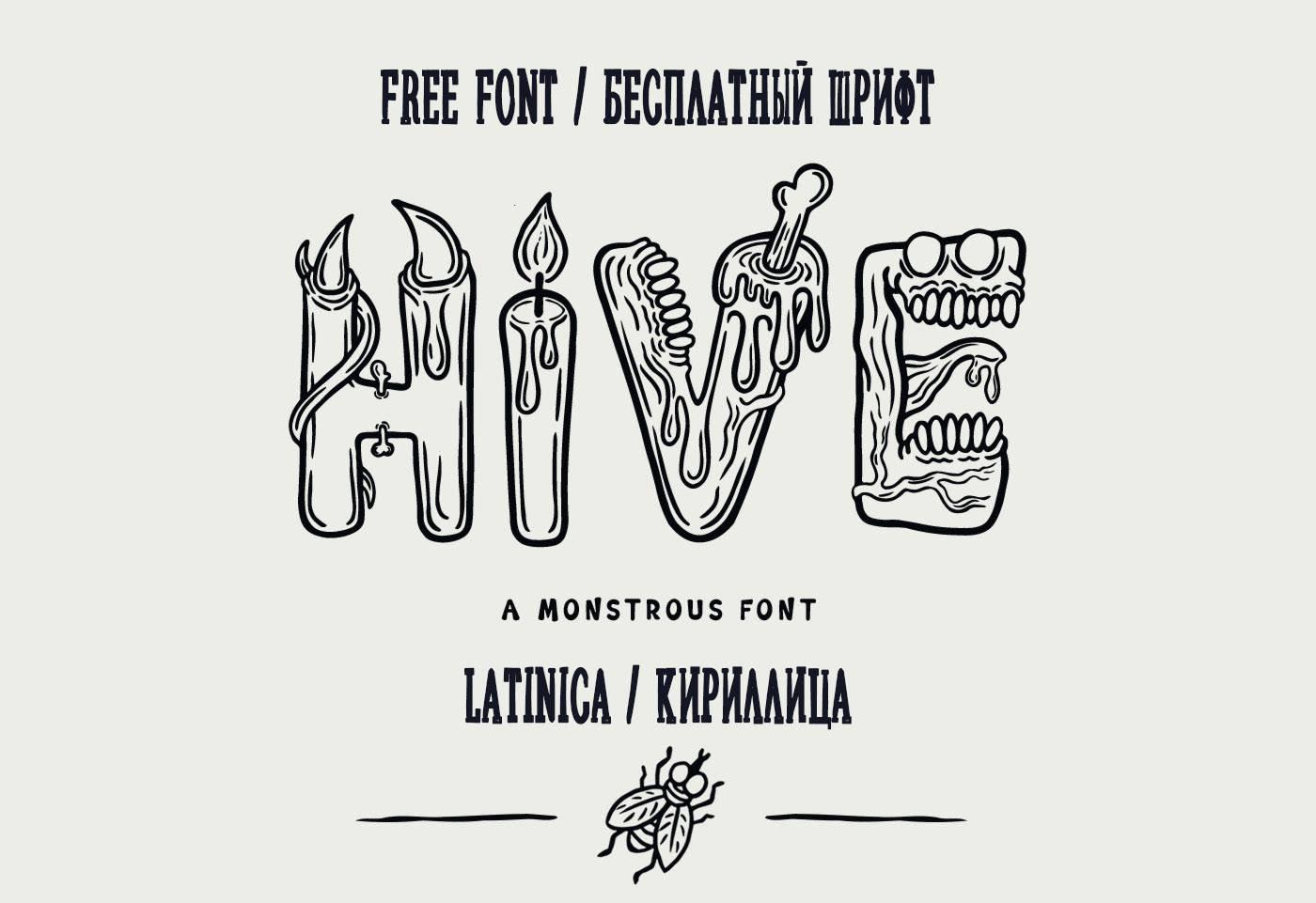 Шрифт Hive Cyrillic