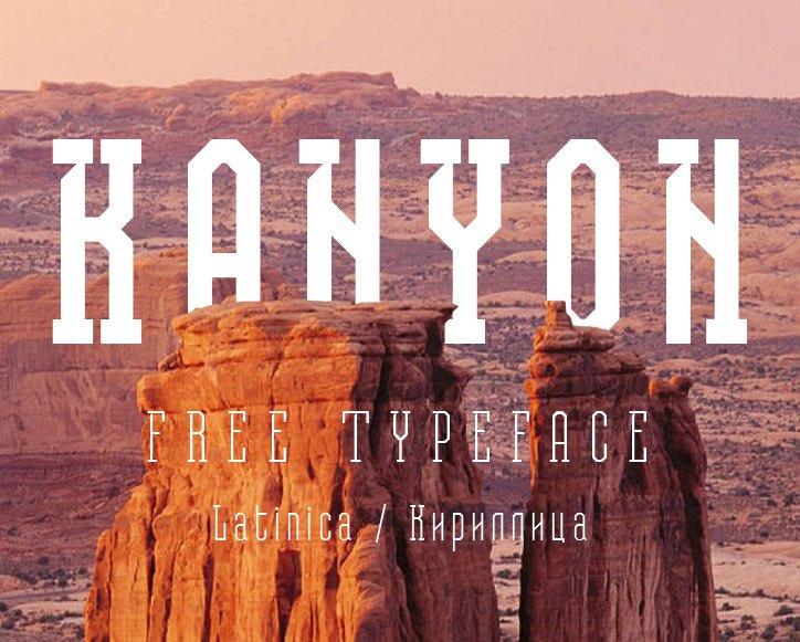 Шрифт Kanyon Cyrillic