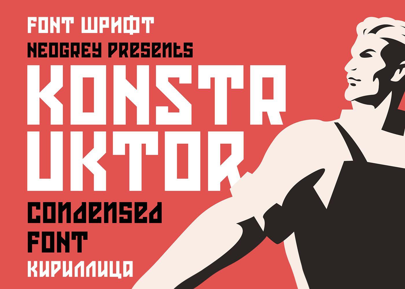Шрифт Konstruktor Cyrillic