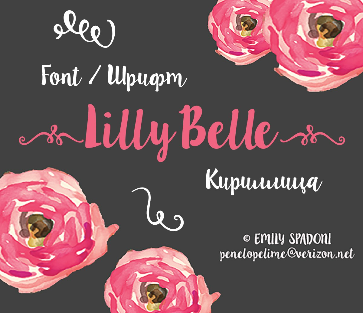 Шрифт LillyBelle Cyrillic